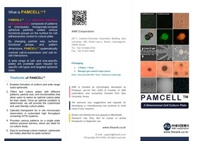 PAMCELL™ Brochure (Ver. 4.0)